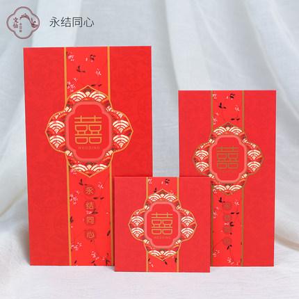 结婚红包婚礼婚庆用品创意小红包烫金喜字利是封大红包袋