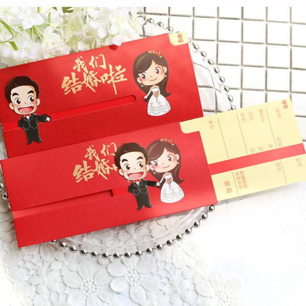 创意结婚请柬喜帖抖音网红同款欧式婚礼请帖 结婚礼邀请函可打印