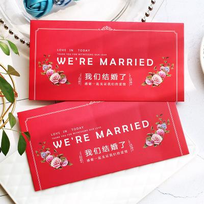 结婚创意请帖信封 欧式结婚喜帖封皮 请帖请柬 喜帖信封 婚庆用品
