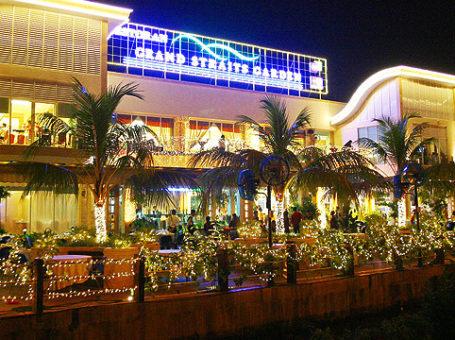 新湖滨花园海鲜 Grand Straits Garden Restaurant