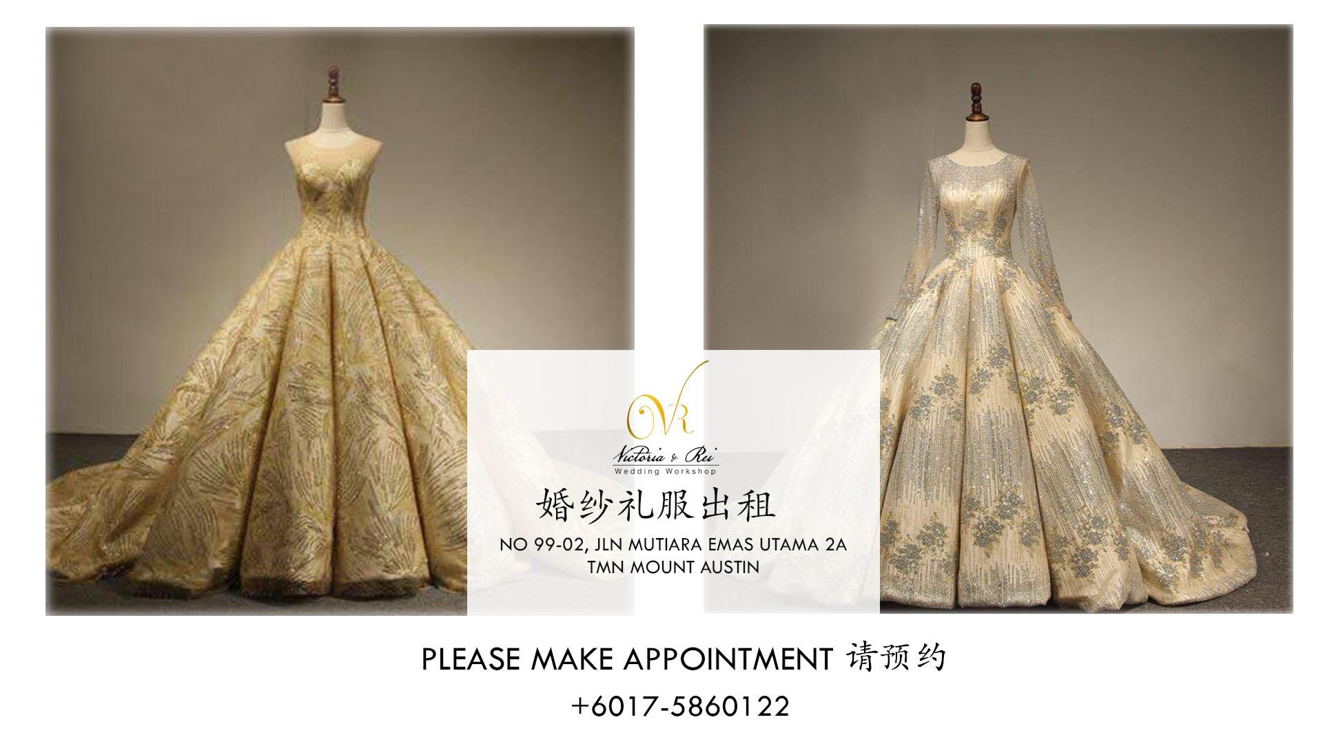 Victoria & Rei Wedding Workshop