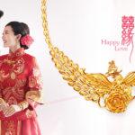 POH KONG JEWELLERS - Diamond Boutique Aeon Tebrau